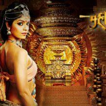 Mahabharata 7.