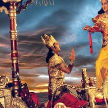 Mahabharata 4.